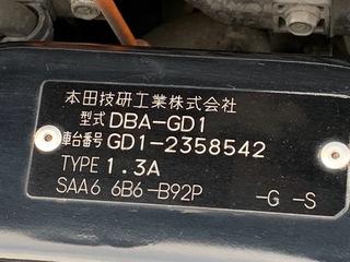 B64F36F2-0A24-42CF-B3FC-A4D4D6AD8B38.jpeg